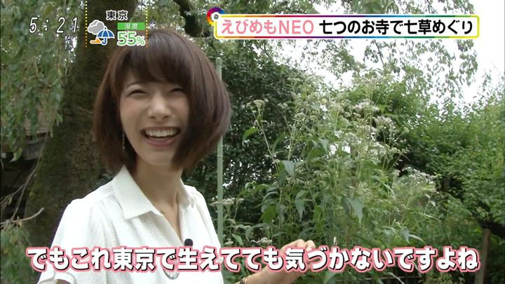 2017年09月16日海老原優香の画像16枚目