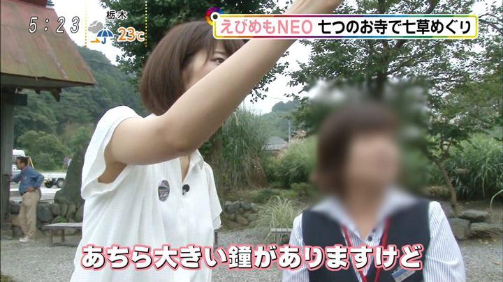 2017年09月16日海老原優香の画像21枚目