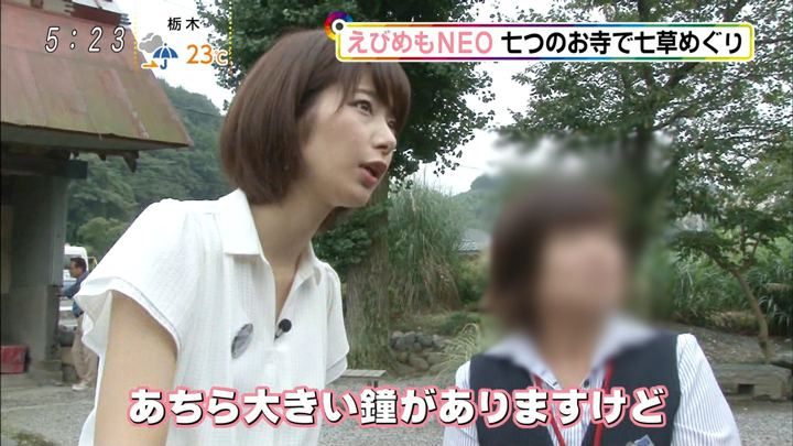 2017年09月16日海老原優香の画像22枚目