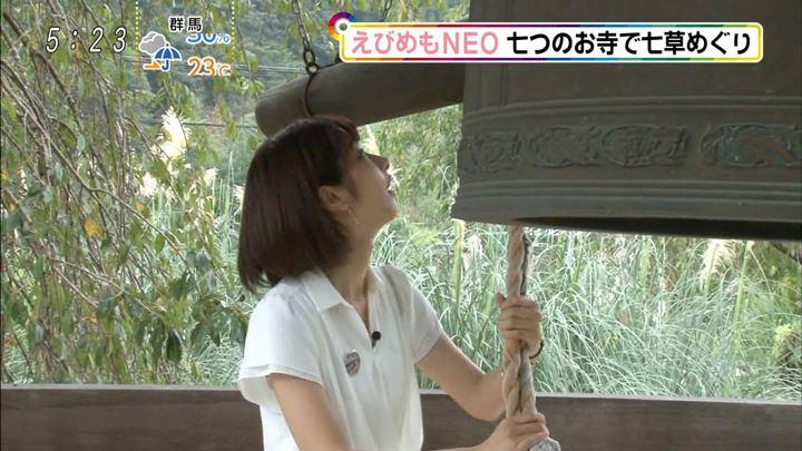 2017年09月16日海老原優香の画像23枚目