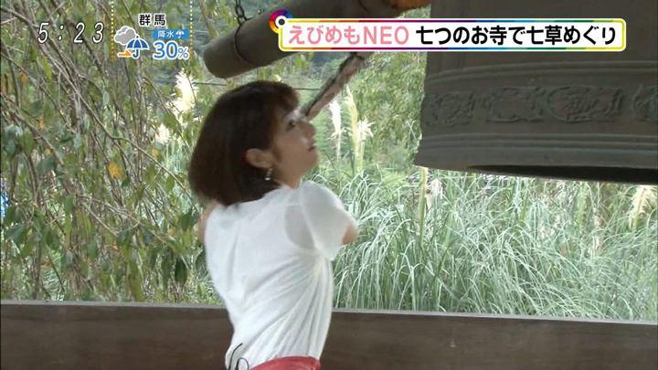 2017年09月16日海老原優香の画像25枚目