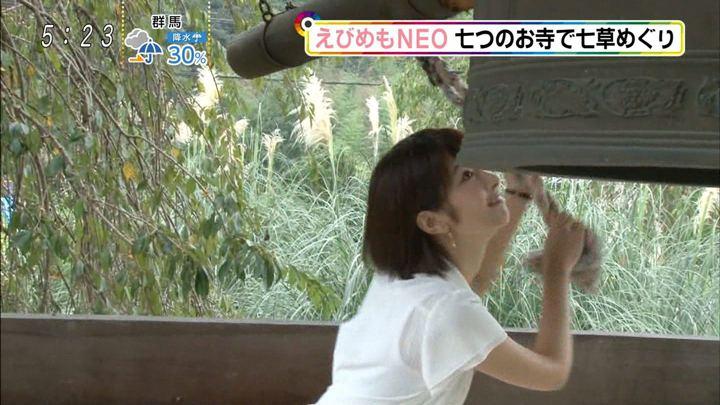 2017年09月16日海老原優香の画像26枚目