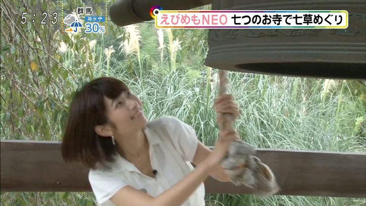 2017年09月16日海老原優香の画像27枚目