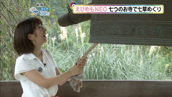 2017年09月16日海老原優香の画像28枚目
