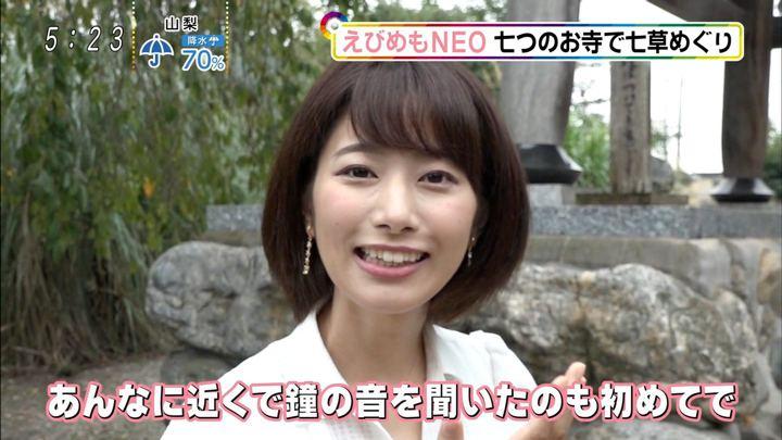 2017年09月16日海老原優香の画像30枚目
