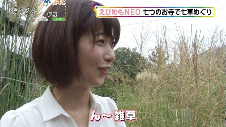 2017年09月16日海老原優香の画像31枚目