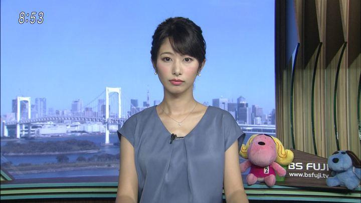 2017年09月18日海老原優香の画像01枚目