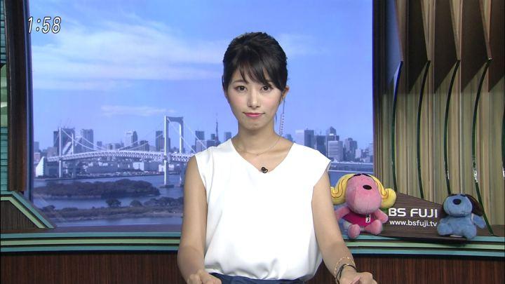 2017年09月21日海老原優香の画像01枚目