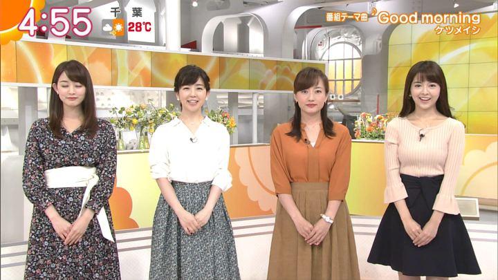 2017年09月08日福田成美の画像02枚目