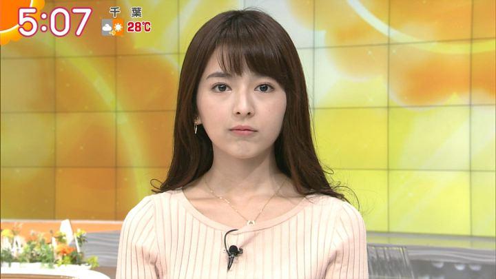 2017年09月08日福田成美の画像03枚目
