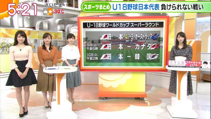 2017年09月08日福田成美の画像06枚目