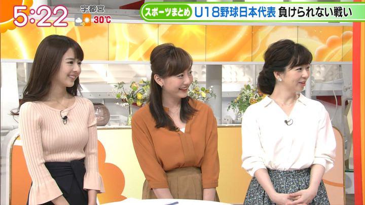 2017年09月08日福田成美の画像08枚目