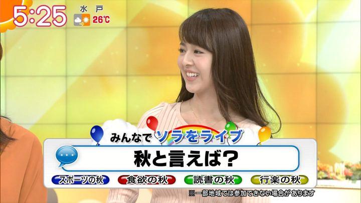 2017年09月08日福田成美の画像11枚目