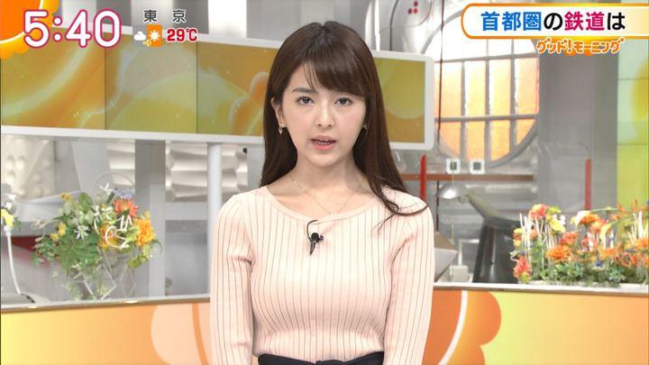 2017年09月08日福田成美の画像17枚目