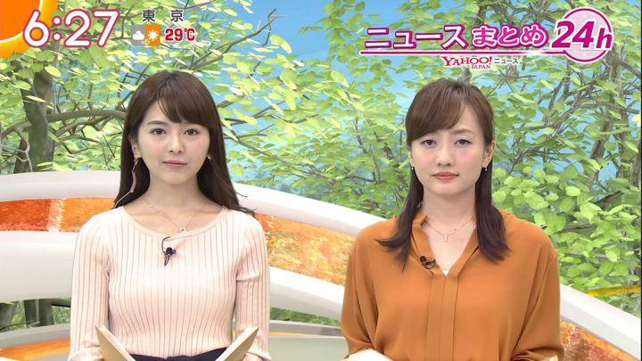 2017年09月08日福田成美の画像22枚目