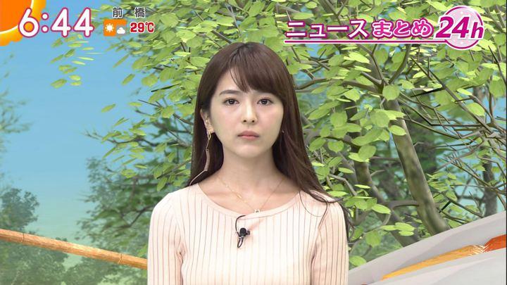 2017年09月08日福田成美の画像24枚目