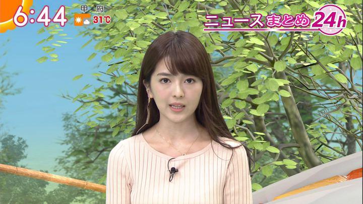 2017年09月08日福田成美の画像25枚目
