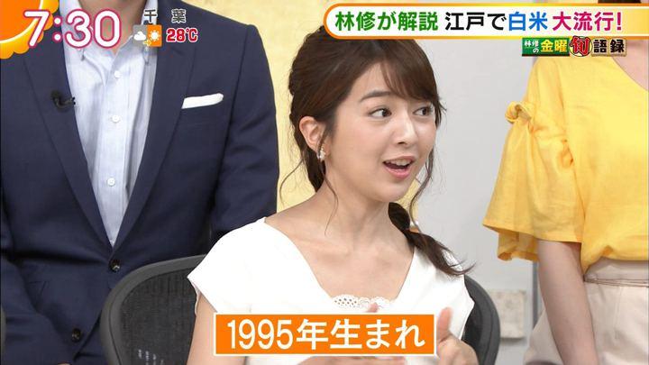 2017年09月08日福田成美の画像26枚目