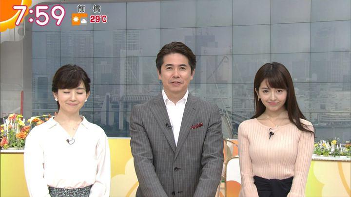 2017年09月08日福田成美の画像30枚目