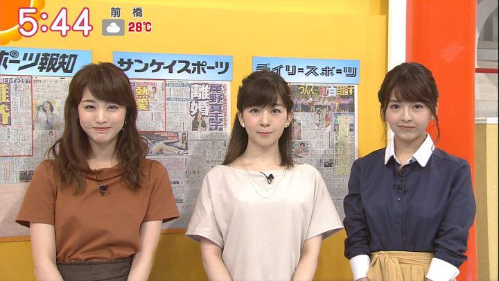 2017年09月11日福田成美の画像08枚目