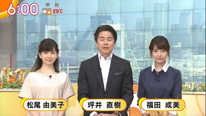 2017年09月11日福田成美の画像09枚目