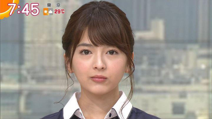 2017年09月11日福田成美の画像12枚目