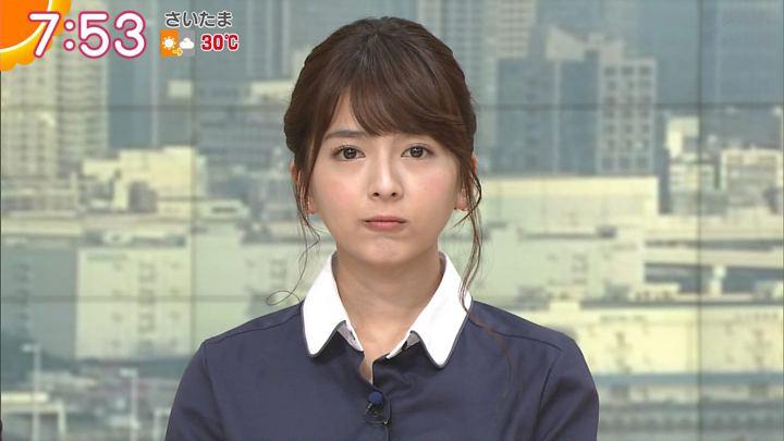 2017年09月11日福田成美の画像14枚目