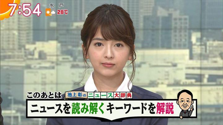 2017年09月11日福田成美の画像15枚目