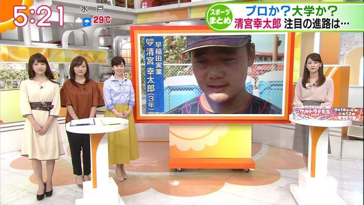 2017年09月12日福田成美の画像04枚目