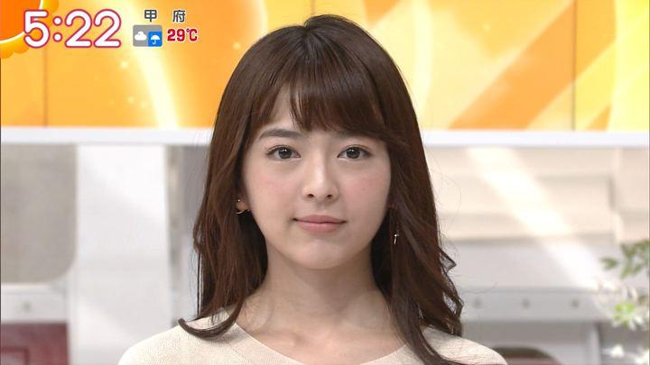 2017年09月12日福田成美の画像05枚目
