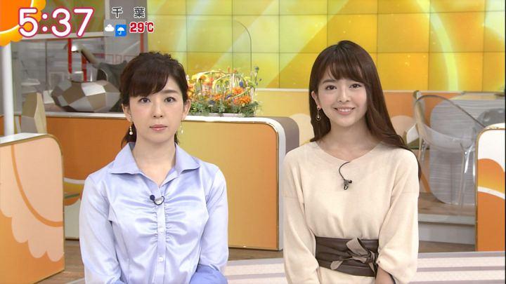 2017年09月12日福田成美の画像08枚目