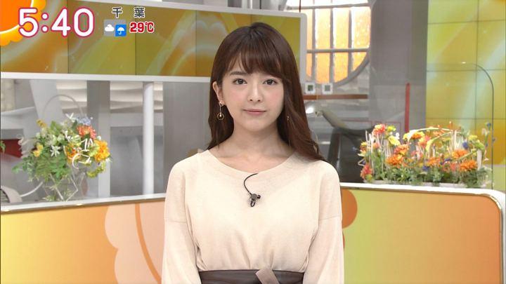 2017年09月12日福田成美の画像09枚目