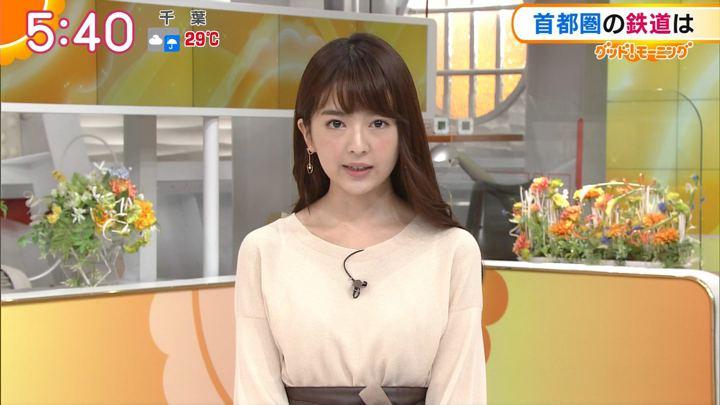 2017年09月12日福田成美の画像11枚目