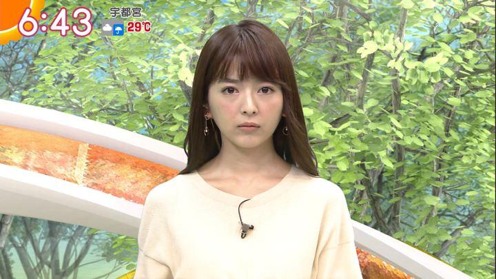 2017年09月12日福田成美の画像13枚目