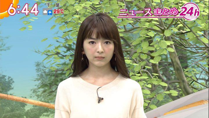 2017年09月12日福田成美の画像15枚目
