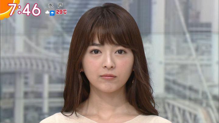 2017年09月12日福田成美の画像16枚目