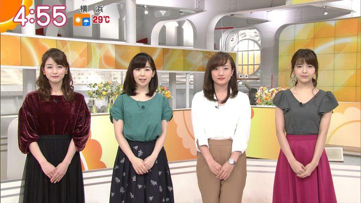 2017年09月14日福田成美の画像01枚目