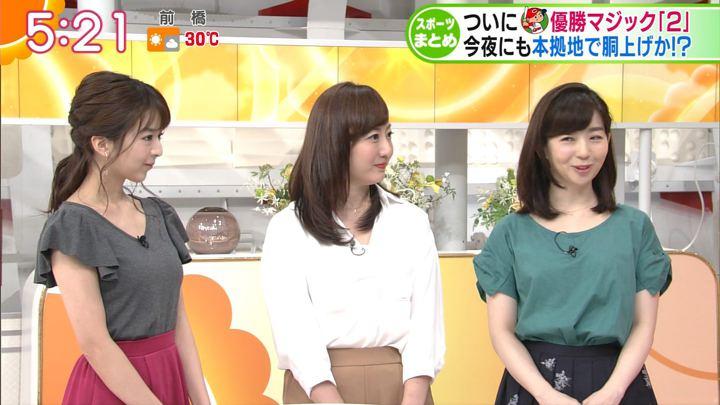 2017年09月14日福田成美の画像04枚目
