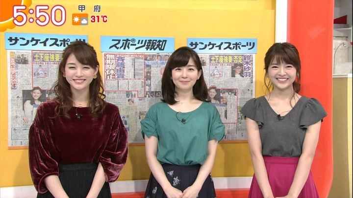 2017年09月14日福田成美の画像09枚目