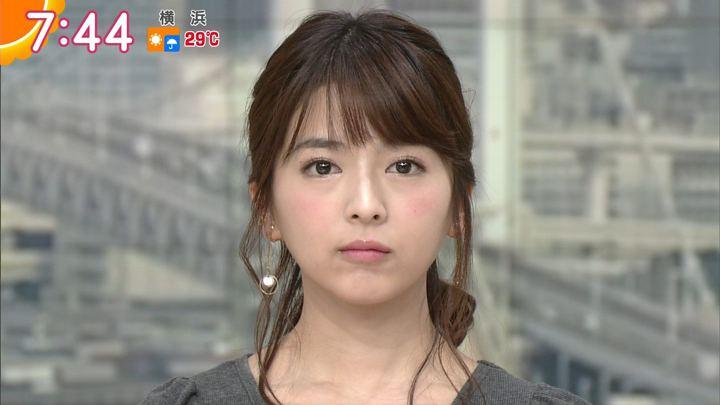 2017年09月14日福田成美の画像12枚目