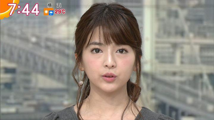 2017年09月14日福田成美の画像13枚目
