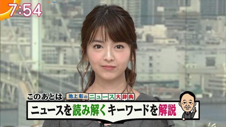 2017年09月14日福田成美の画像14枚目