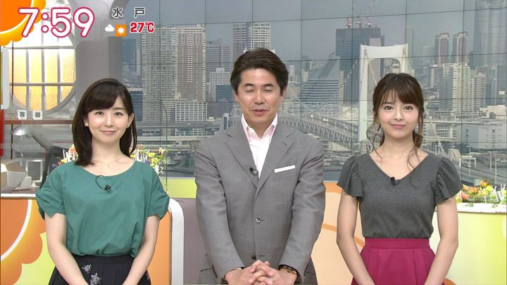 2017年09月14日福田成美の画像15枚目
