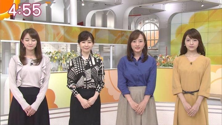 2017年09月15日福田成美の画像01枚目