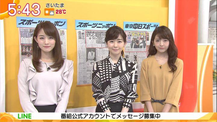 2017年09月15日福田成美の画像08枚目
