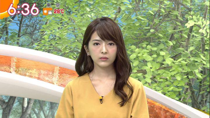 2017年09月15日福田成美の画像11枚目