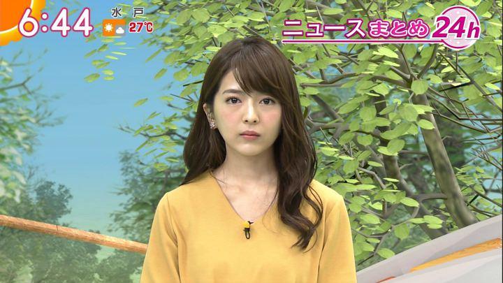 2017年09月15日福田成美の画像13枚目