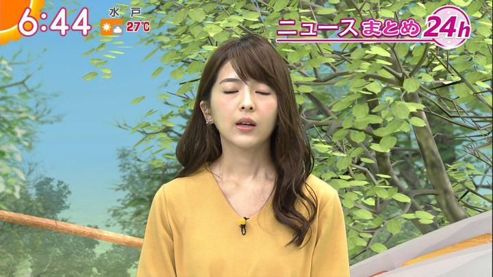 2017年09月15日福田成美の画像14枚目