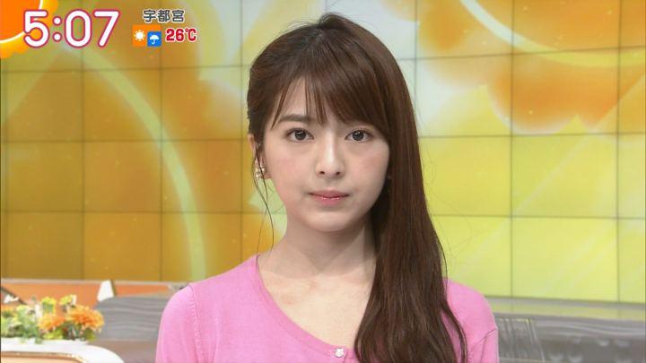 2017年09月25日福田成美の画像04枚目