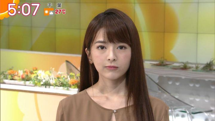 2017年09月26日福田成美の画像02枚目